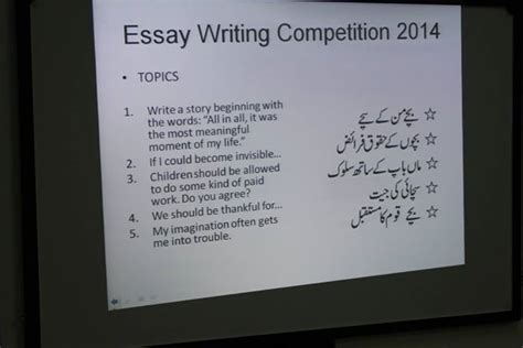 Essay Competition 2014 Pakistan by The City School Pakistan Weaving Magic With Words The City School Pakistan