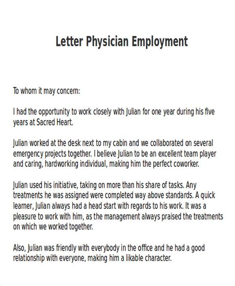 jake wiersema letter of recommendation medical school