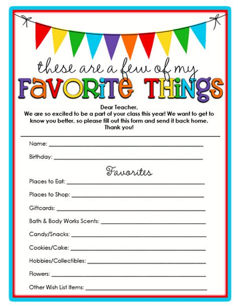 classroom wish list template favorites free printable 24 7