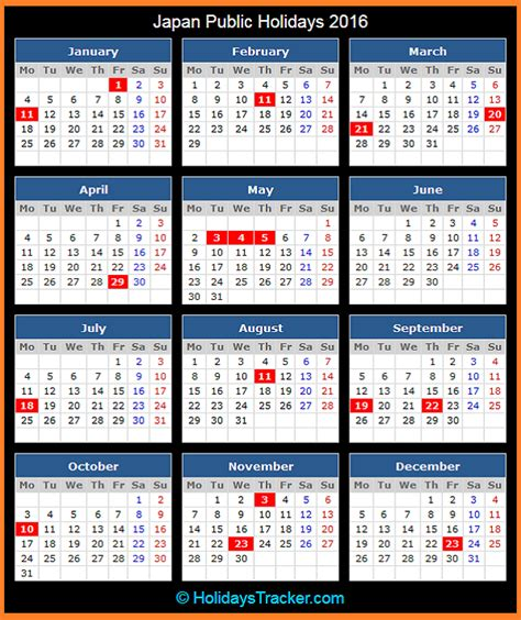 printable calendar 2016 japan japan public holidays 2016 holidays tracker