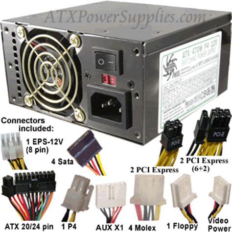 Power Supply Atx Spc 530 Watt athena ap mp4atx47fe 470 watt micro atx power supply