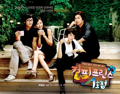 film korea on going my asian drama review