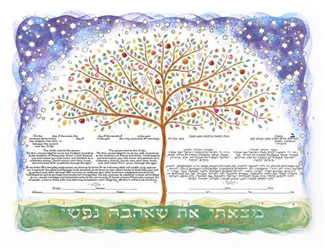 Tree of Life Ketubah by Mickie Caspi