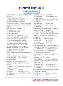 g k e book in hindi by ravindraharbala