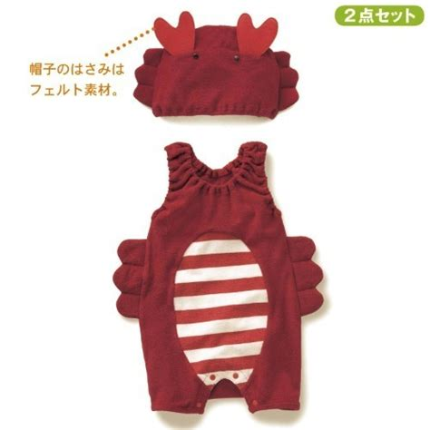 infant clothes from china anime costume baby