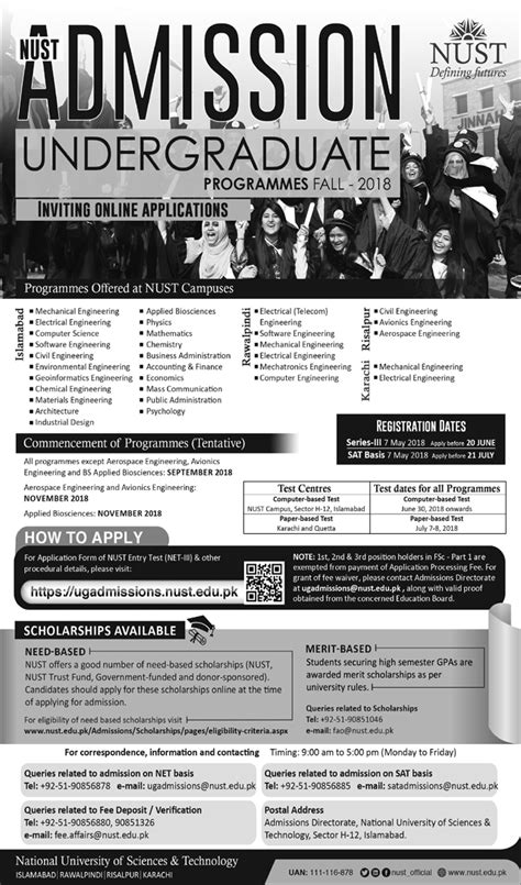 Nust Mba Admission by Nust Islamabad Admission 2018 Last Date