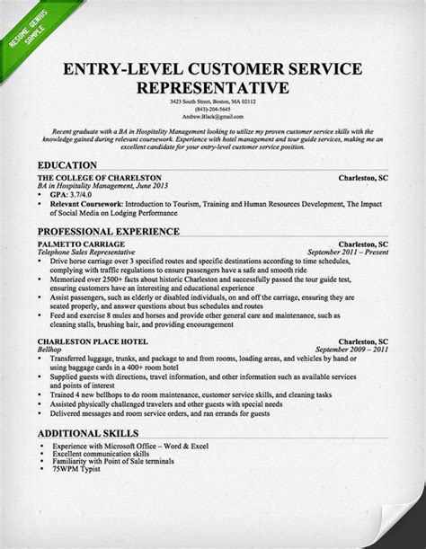 application letter customer service position stonewall services