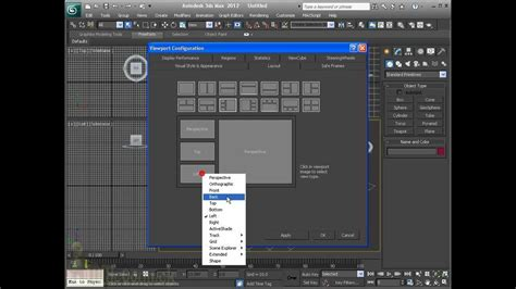 viewport layout in 3ds max 3d max interface viewport layouts youtube
