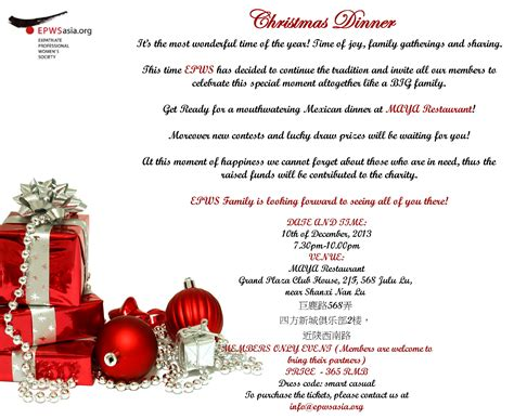 christmas email invitations disneyforever hd