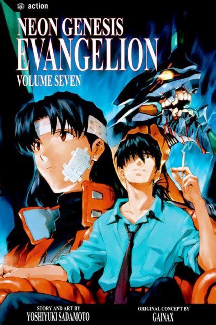 Neon Genesis Evangelion Vol 5 neon genesis evangelion 5 volume 5 issue