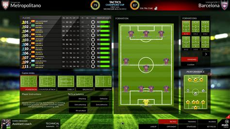 0c hi2 multi fx football h2iu simulation sports 2014