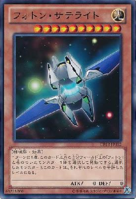 Kartu Yugioh Superdreadnought Rail Cannon Gustav Max Common yu gi oh theory october 2012