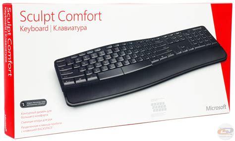 microsoft sculpt comfort keyboard bluetooth microsoft sculpt comfort 28 images microsoft microsoft