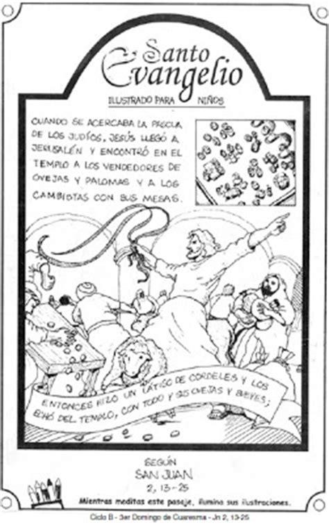 moniciones dominicales ciclo b catholic net moniciones ciclo b share the knownledge