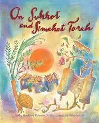 Simchat Torah Pictures