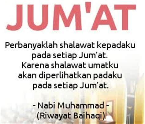 Hari Jum At Keistimewaan Dan Kemuliaan keistimewaan hari jumat archives rukun islam rukun islam