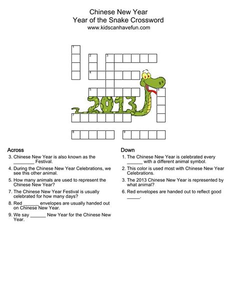 new year crossword new year s crossword puzzle 28 images new year 2017