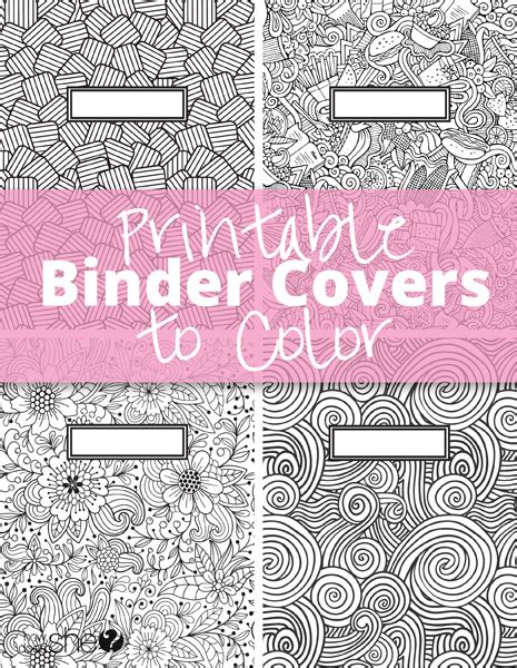 Printable Binder Covers Printable Binder Covers To Color How Does She