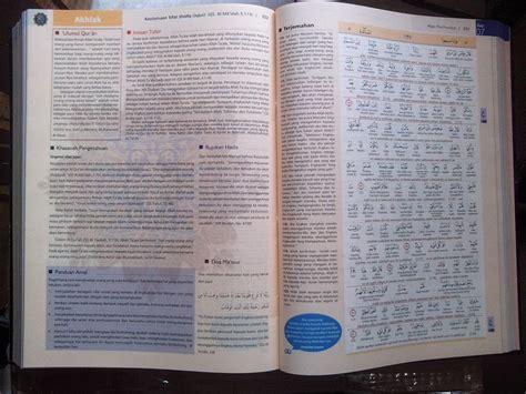 Quran Per Kata A4 Al Uswah al quran hijaz the practice jual quran murah