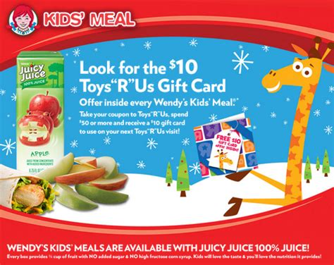 Wendys Com Gift Card - wendy s kids meal free 10 toys r us gift card offer free frosty waffle cone