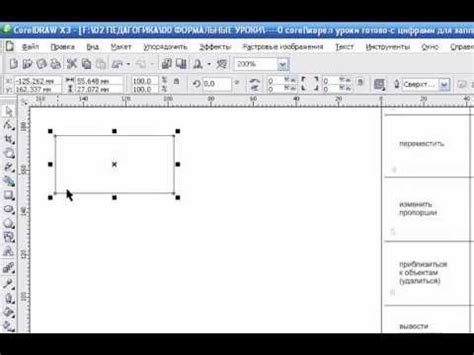 how to draw a heart in coreldraw x7 1000 images about 1 обучение corel draw x7 on pinterest