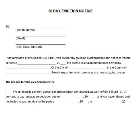 printable baby eviction notice printable sle 30 day notice to vacate template form