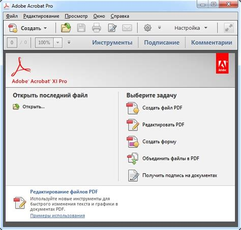 adobe reader 9 full version for windows 7 free download free download adobe reader 9 for windows 7 64 bit