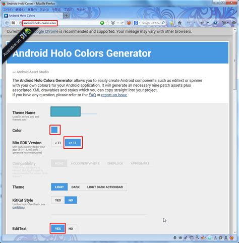 holo theme generator android 记录 继续为android的edittext制作9 patch图片 在路上