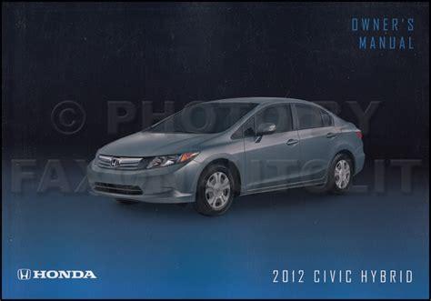 Info Car And Manual Service Manual For 2012 Honda Civic