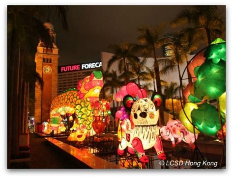 new year lantern festival hong kong celebrating the 2017 lantern festival in hong kong