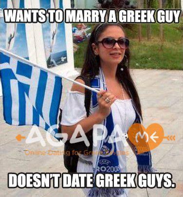 Greek Meme - greek girl problems memes pinterest girl
