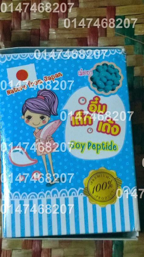 Gluta Drink Termurah hubungi 0147468207 menjual barangan kecantikan secara borong dengan harga yang murah gluta