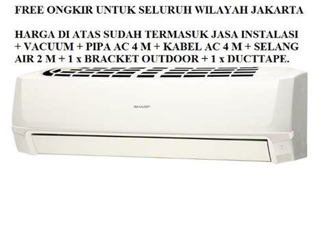 Ac Sharp 1 Pk 9 Mhl jual promo ac sharp 1 pk ah a9sey freon r32 860 watt di
