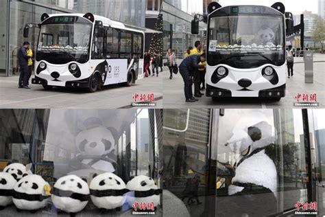 Boneka Panda Panda Hitam Putih Gigit Bambu bikin gemas tiongkok punya panda dengan sopir