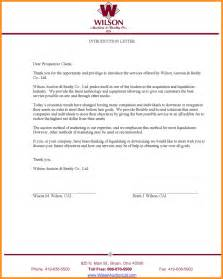 Letter To Your 6 Potential Client Letter Cook Resume