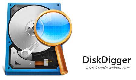 Desk Digger by Doridsoft