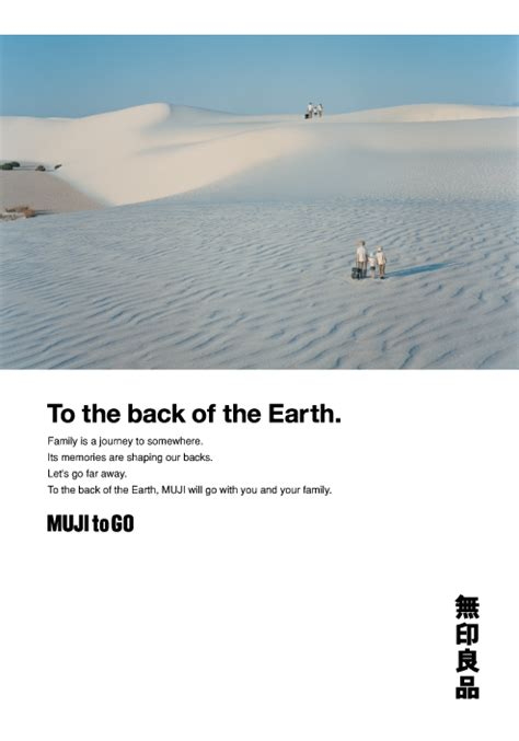 muji usa 3ders org muji offering a chance to win a trip and 3d printed family portrait 3d printer