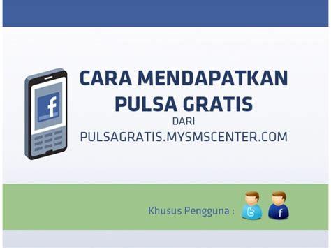 cara mendapatkan internet gratis xl cara mendapatkan pulsa dengan gratisnya parliamodivino