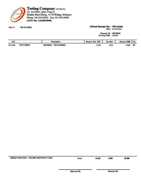 alpine tech official receipt