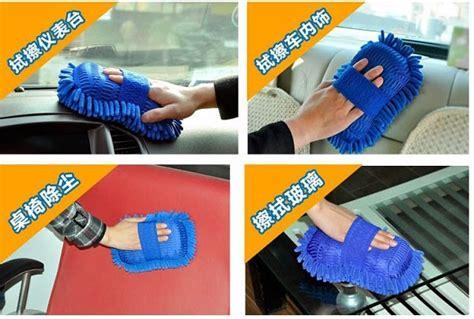 Sarung Tangan Microfiber Mobil Pembersih Microfiber Termurah microfiber pembersih kaca mobil blue