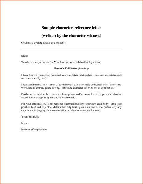 Support Letter Sles For Immigration character witness letter sle support reference for a pictures immigration of