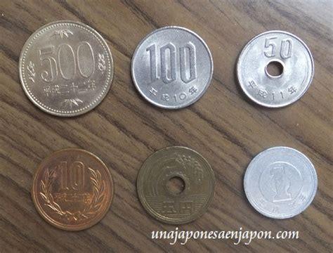 imagenes de monedas japonesas 15 cosas de jap 243 n que sorprenden a los turistas 観光客が驚く日本