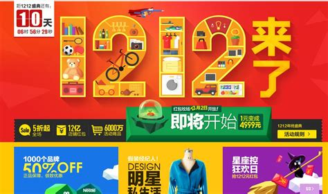 alibaba vs taobao alibaba vs amazon comparaison of two e commerce leaders