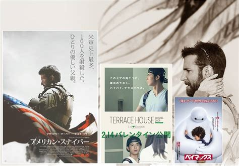 Japan Box Office by Japan Box Office Report 2 21 2 22 Tokyohive