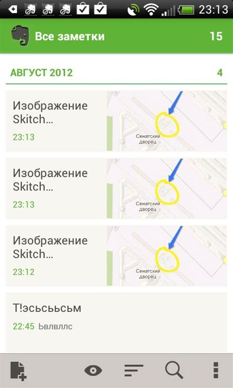 skitch for android skitch software for android for free skitch notes and sketches in one app