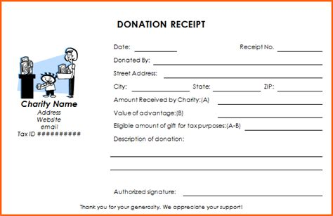 donation receipt template vista print ultimate guide to the donation receipt 7 must haves 6