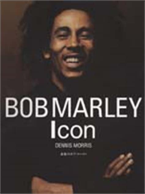 bob marley a rebel life dennis morris 9780859654685 dennis morris