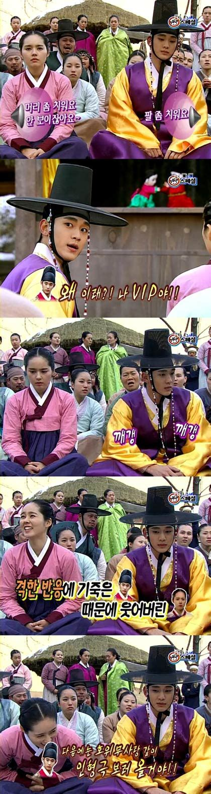 kim soo hyun laugh the moon that embraces the sun the sun and the moon
