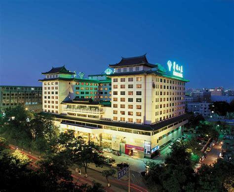 Beijing Prime Hotel Wangfujing, Beijing, China - Booking.com