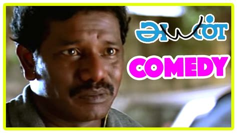 comedy scenes in tamil download song ayan comedy scenes ayan tamil movie comedy scene